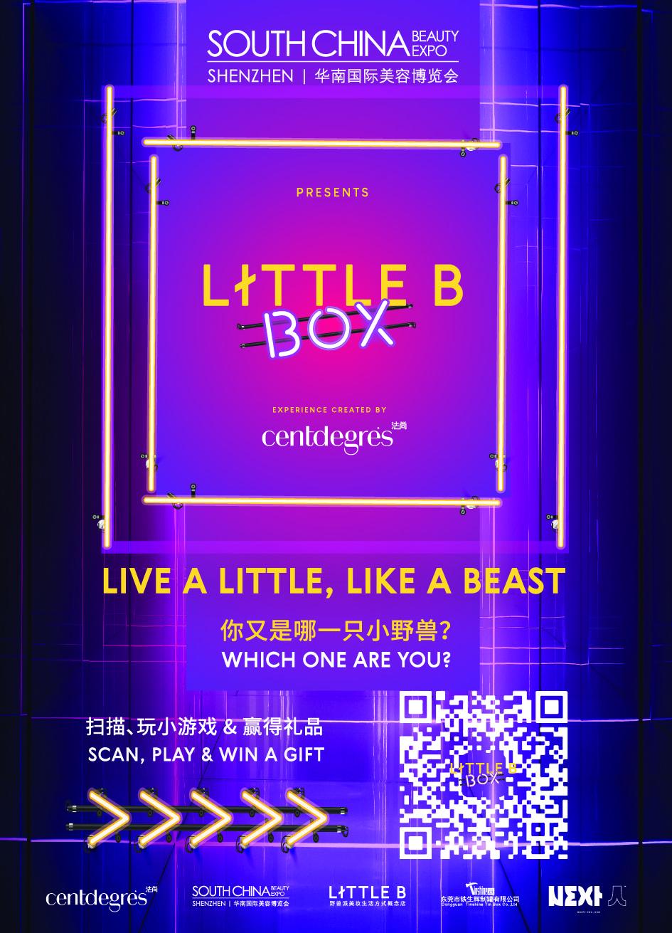 Little B SCBE